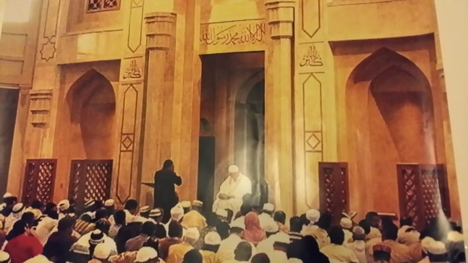 First Khutbah at Al-Farooq Masjid